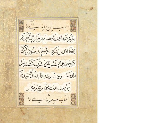 A calligraphic composition in nasta'liq and riqa' scripts signed by Muhammad Mu'min late 16th/17th Century