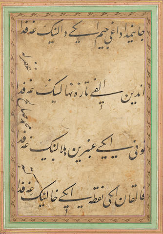 A calligraphic composition in nasta'liq script signed by Muhammad Saleh 18th/19th Century