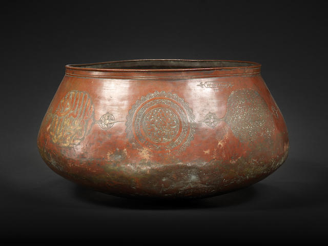 Timurid copper Bowl