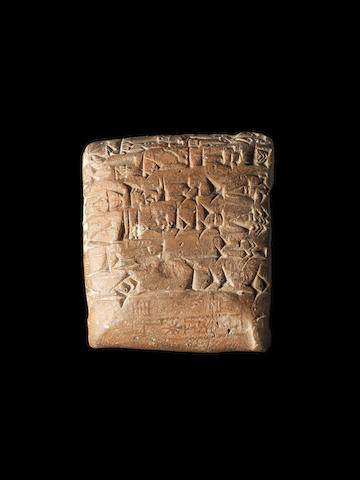 A Mesopotamian terracotta cuneiform tablet