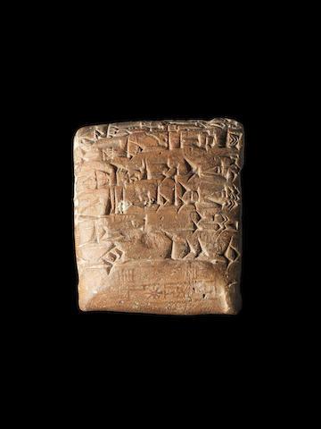 A Mesopotamian terracotta cuneiform tablet