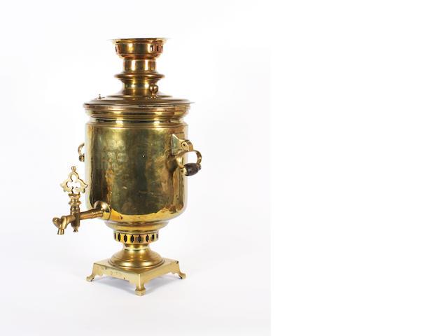 Russian brass samovar