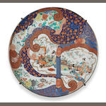 A large Imari charger,  Late 19th century