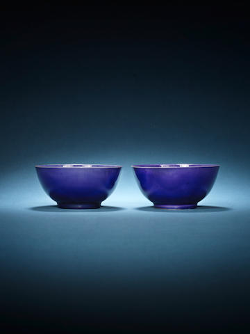 A pair of aubergine-glazed bowls Kangxi six-character marks and of the period