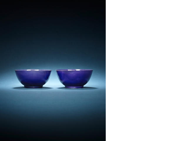 A pair of blue-glazed bowls Kangxi six-character marks and of the period
