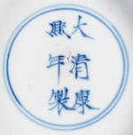 A blue and white bowl Kangxi six-character mark and of the period