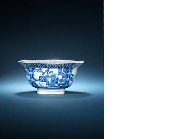 A blue and white bowl Kangxi six-character mark and of the period. Additional item not on original contract but received at NBS.