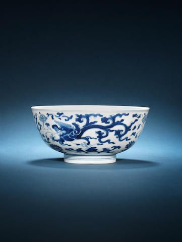 A blue and white 'dragon' bowl Chenghua six-character mark, Kangxi