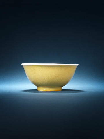 An incised yellow-glazed 'dragon' bowl  Kangxi six-character mark and of the period