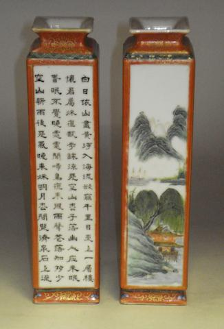 A pair of Chinese vases Qianlong seal marks