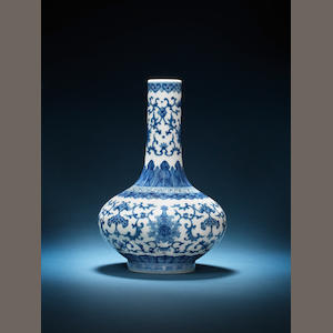 A blue and white pear-shaped vase Jiaqing seal mark and of the period