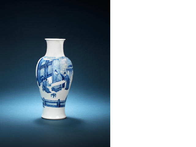 A blue and white baluster vase Chenghua six-character mark, Kangxi
