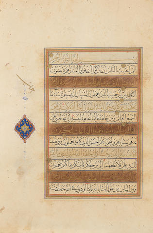 A large Qur'an leaf in gold and black muhaqqaq script Persia, probably Shiraz, circa 1525-1550