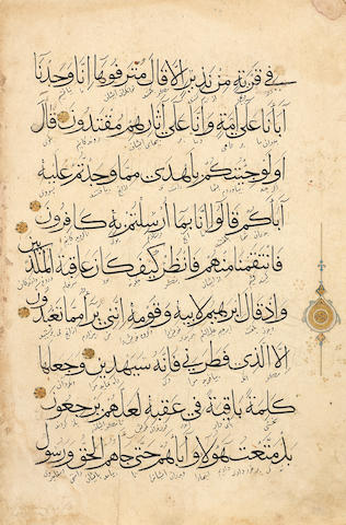 Nine large Qur'an leaves Persia, 14th Century