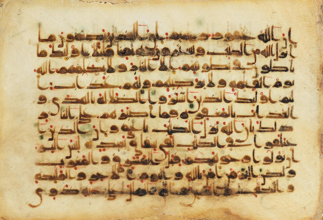 A Qur'an fragment from sura al-Baqarah on vellum in kufic script probably North Africa, 9th/10th Century