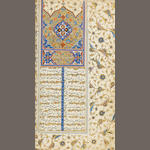 Hafiz, Divan, an illuminated manuscript of poetry Persia, probably Isfahan, dated AH 1041/AD 1631-32