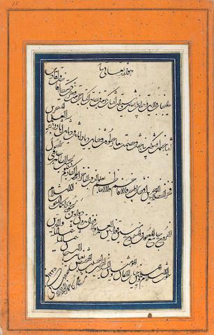 Portfolio, Islamic