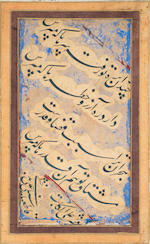 An album (muraqqa) of 38 pages of naskhi, nasta'liq, ta'liq and shikasteh calligraphy, with works signed by Visal Shirazi, Muhammad Kazim Valeh, and a découpe page attributed to Mir 'Ali Harawi Persia, 16th-19th Century