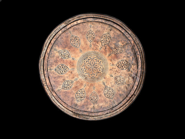 A large Ottoman engraved copper Tray, Turkey, 17th century