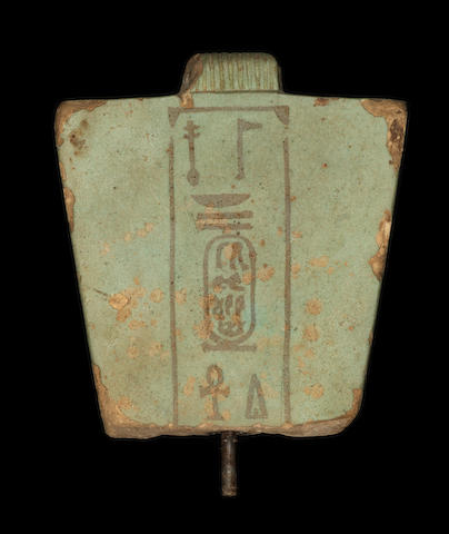 An Egyptian bichrome glazed composition upper part of a Darius I menat counterpoise