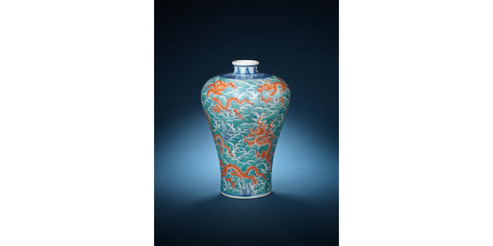An extremely rare enamelled and blue 'nine-dragon' vase, meiping Qianlong seal mark and of the period