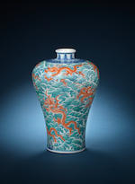 A green-glazed blue and white meiping vase (neck restored)