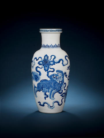 A blue and white 'lions' baluster vase Kangxi