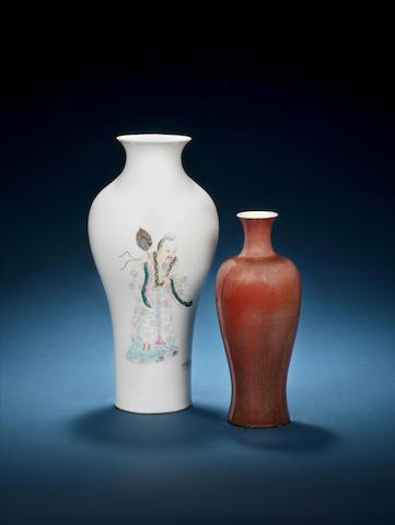 A famille rose slender baluster vase Shendetang seal mark