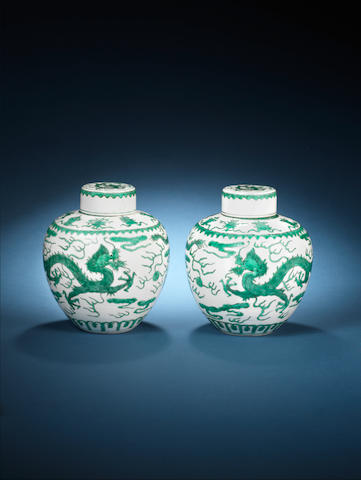 A rare pair of 'green dragon' jars and covers Daoguang seal marks and of the period