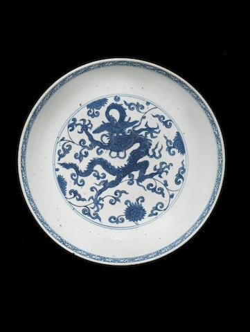 A blue and white dragon charger Jiajing