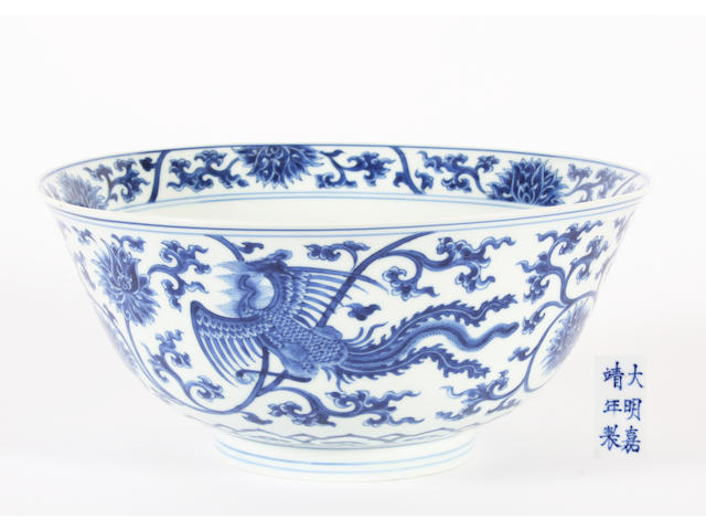 A Chinese blue and white bowl, Kangxi
