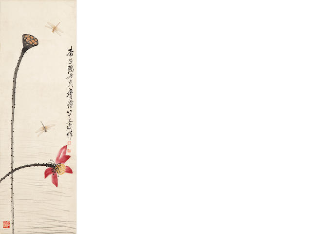 Qi Baishi (1863-1957) Lotus and Dragonflies