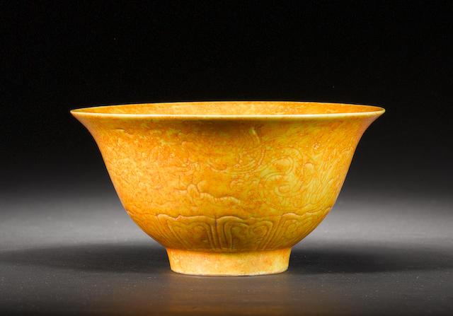 A yellow-glazed monochrome bowl decorated with Hongzhi mark