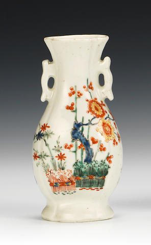 A Worcester small vase