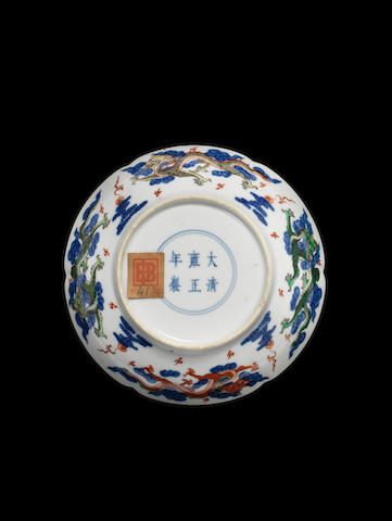 A wucai lobed saucer dish Yongzheng six-character mark and of the period