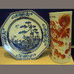 A Chinese blue and white dish, Qianlong, and a Chinese 20th century sleeve vase