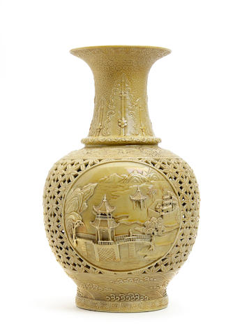 A reticulated yellow-glazed baluster vase Qianlong seal mark, possibly later