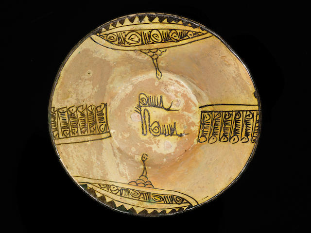 "Two Nishapur ""yellow-staining black"" slip-painted pottery Bowls Persia, 10th Century(2)"