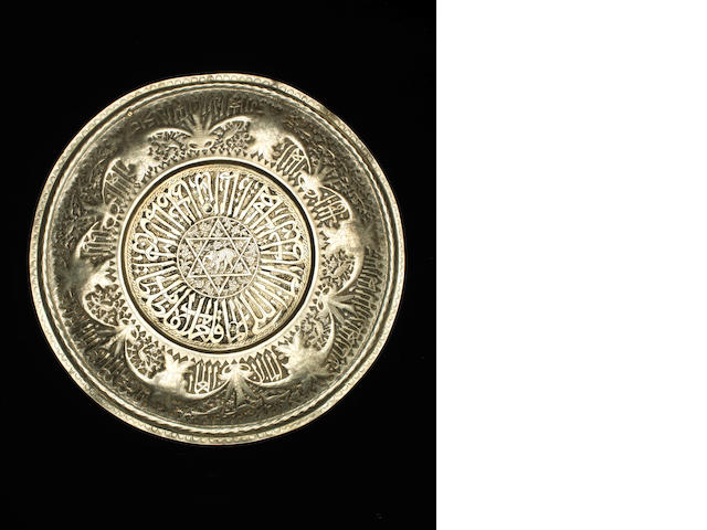 A large Ottoman repoussé silver Charger probably Egypt dated AH 1245/ AD 1829