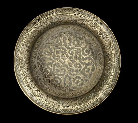 An unusual Safavid figural cast brass Bowl Persia, 16th Century, with added Ottoman owner's inscription dated AH 1095/AD 1683-84