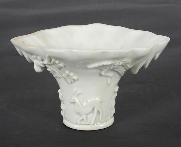 A Chinese blanc-de-chine libation cup, Kangxi