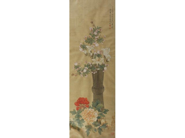 Four Chinese decorative pictures