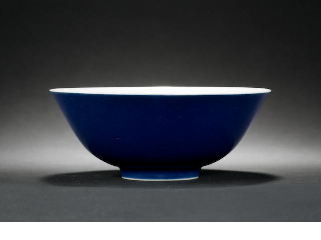 A blue glazed bowl Jiaqing seal mark and of the period