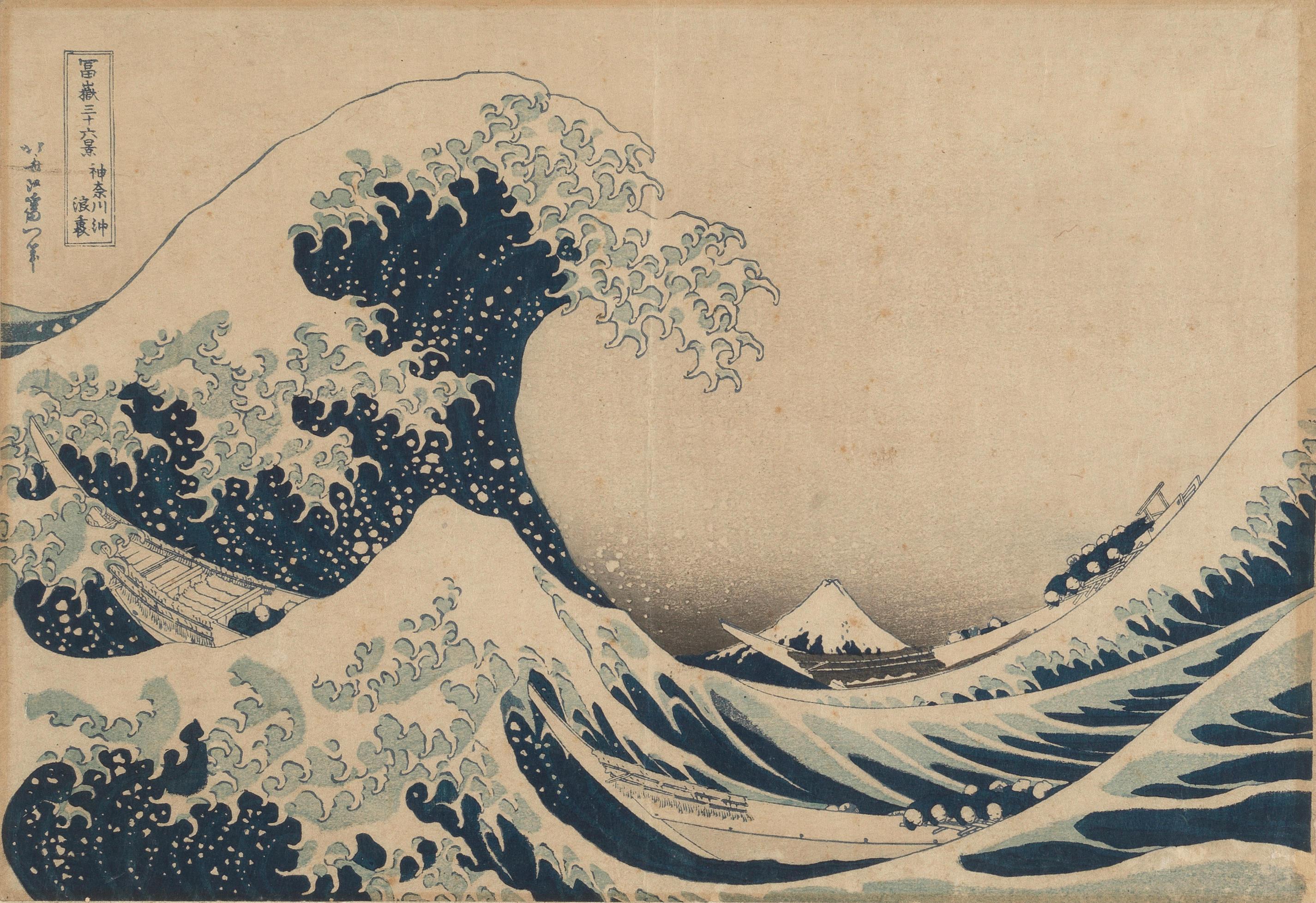 Nami Fuji Hiroshige Big Wave Made in Japan 5 PCS Japanese Tea Pot /& Cups Set