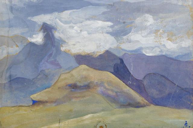 Svetoslav Nikolaevich Roerich (Russian, 1904-1993) Mountain range unframed