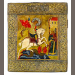St. George and the DragonRussian, early 18th century