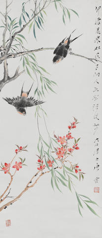Tang Yun (1910-1993) Two Swallows amongst Willow