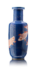 A Kang HSI Blu and Red Goldfish vase