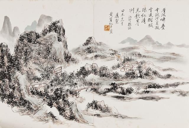 Huang Binhong (1865-1953) River Trip