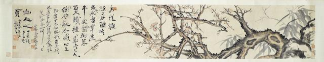 Gao Fenghan (1683-1748) Plum Blossoms and Bamboo